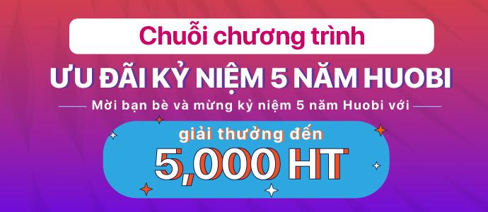 Huobi_s-5th-year1app.jpg