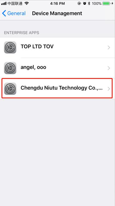 __chengdu.png