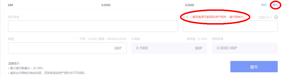 ____XRP_2.png