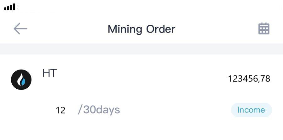 Pool_Mining_Orders_App1.jpg
